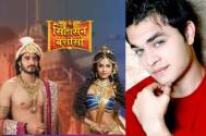 Betaal Aur Singhasan Battisi to go off air?