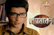 Twin mystery to add drama in Colors Bangla's Byomkesh