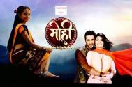 Maushi to know about Ayush-Mohi relationship in Star Plus' Mohi