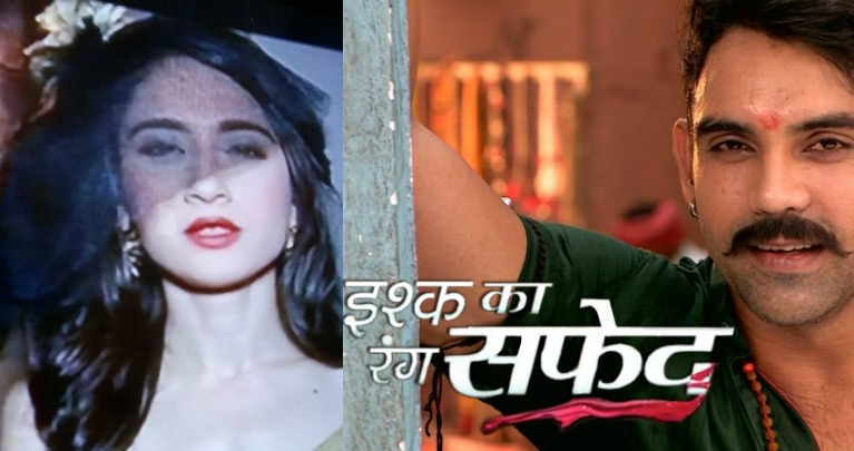 Dhani glams up to seduce Tripurari in Ishq Ka Rang Safed!