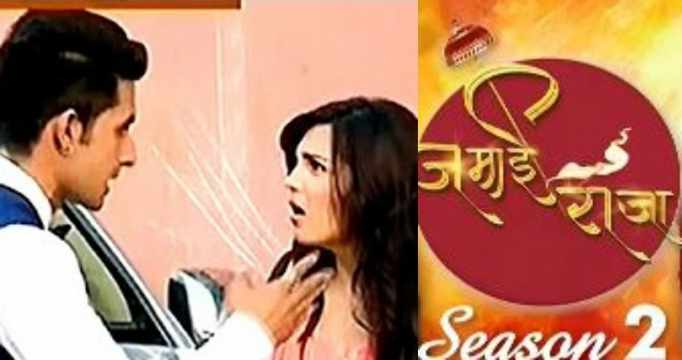 Satya and Mahi romance after getting 'DRUNK' in Jamai Raja!