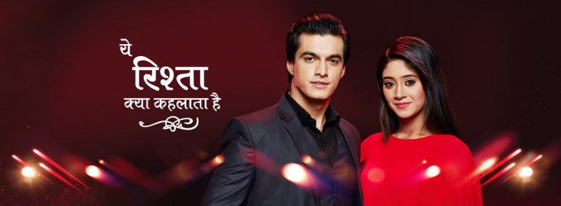 FIRE Breaks Out on the Sets of Yeh Rishta Kya Kehlata Hai!!
