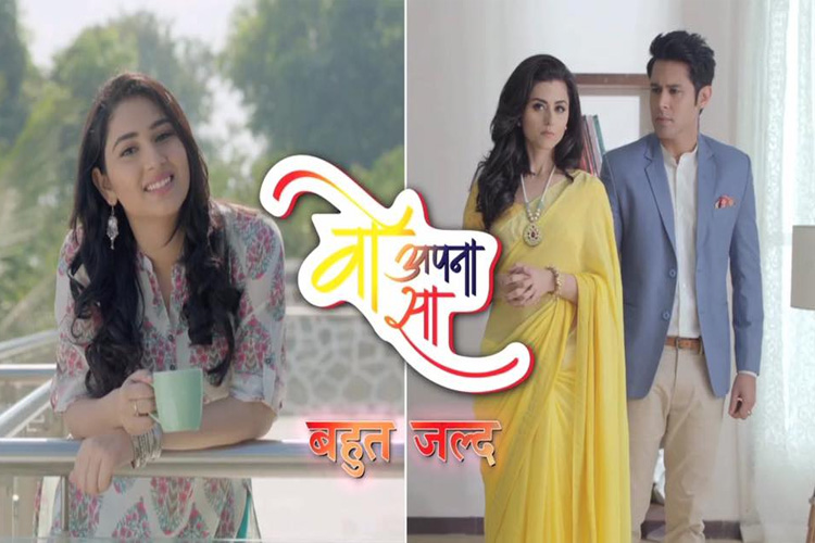 Here is a SNEAK PEEK into Disha Parmar aka Jaanvi's life in the show, 'Woh Apna Sa'!