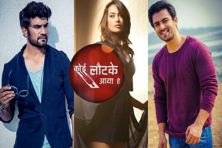 Checkout: Who will be playing a 'Blind Man' in the Surbhi Jyoti starrer 'Koi Laut Ke Aaya Hai'!