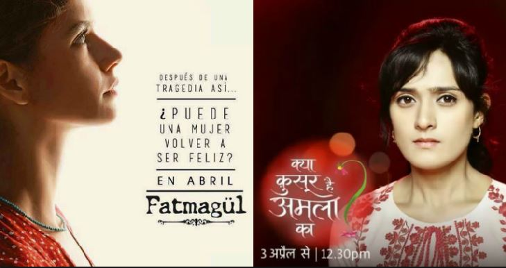#EXCLUSIVE: This is how 'Kya Qusoor Hai Amala Ka?' will be DIFFERENT from 'Fatmagul'!