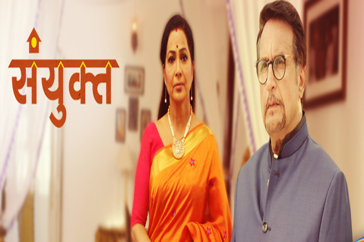 OMG! This Zee TV show is all set to go OFF-AIR!