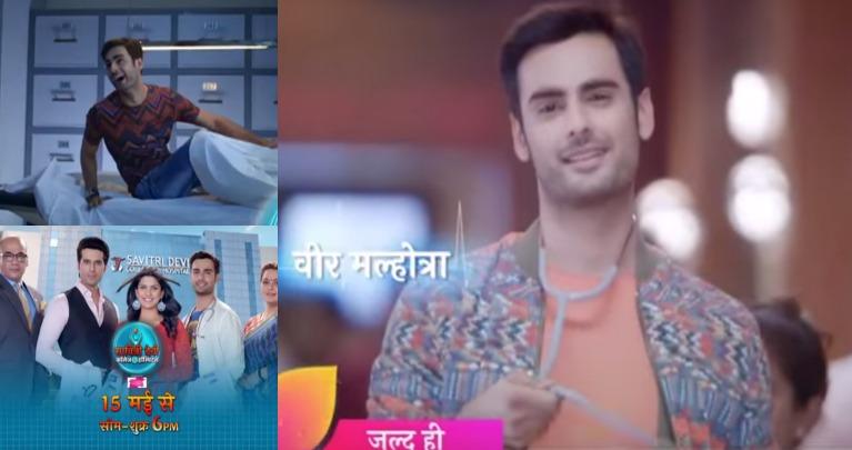 """I did not choose the show,"" says Varun Kapoor on bagging 'Savitri Devi…'"