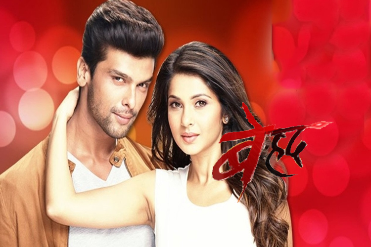 Here's when Kushal Tandon and Jennifer Winget will FINISH shooting for 'Beyhadh'