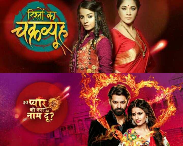 'Rishton Ka Chakrvyuh' to take 'Iss Pyaar Ko Kya Naam Doon?'s' time slot…