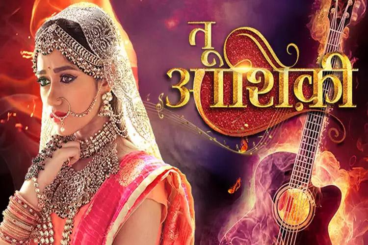 OMG! Jannat Zubair Rahmani gets INJURED on the sets of 'Tu Aashiqui'
