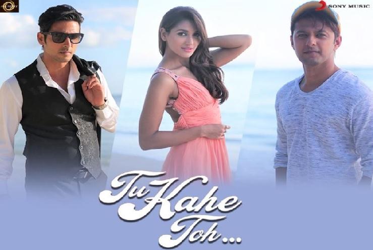 Haasil's music video 'Tu Kahe Toh' is one mesmerizing piece of work!