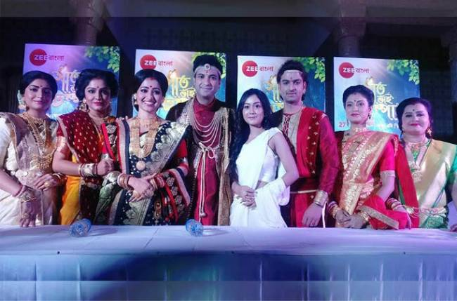 Zee Bangla launches fantasy drama Saat Bhai Champa, Promita plays title character