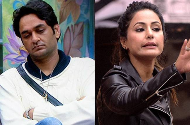 Who the hell is Vikas Gupta? : Hina Khan