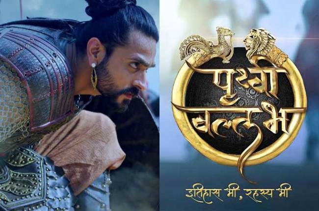 Ashish Sharma gives 7 reasons why Prithvi Vallabh is a must watch