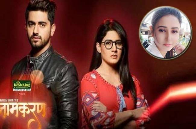 Mitali's truth to be exposed; Neil to be shattered in Naamkarann<img src=