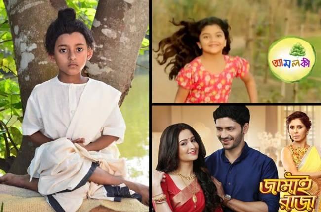 Zee Bangla launches Joy Baba Loknath; new time slot for Amloki and Jamai Raja