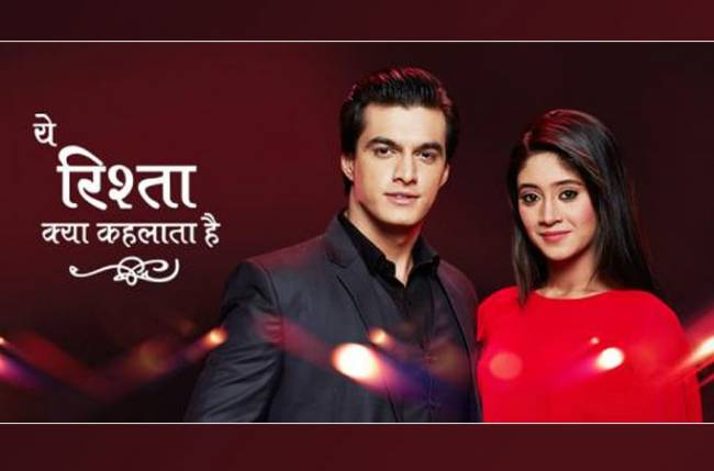 Yeh Rishta to take a leap; Naira to be thrown out of the house