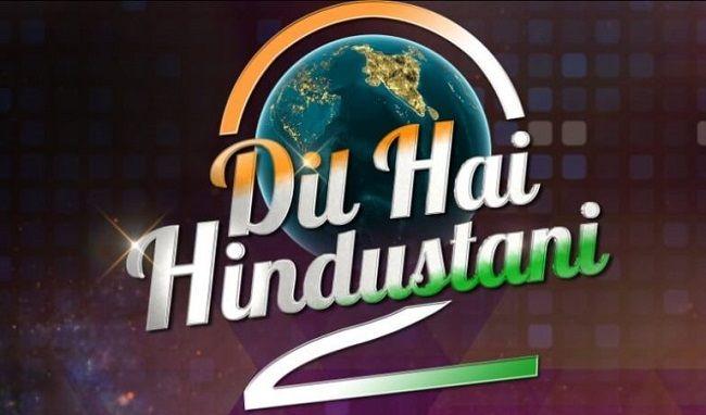Raghav Juyal and Mukti Mohan to host Dil Hai Hindustani 2