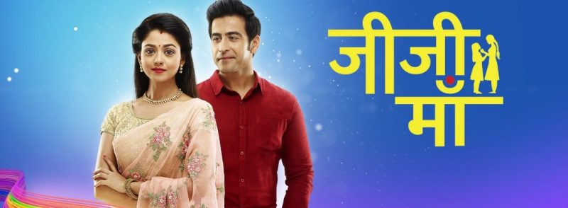 Falguni goes MISSING; Niyati threatens Uttaradevi in Star Bharat's Jiji Maa