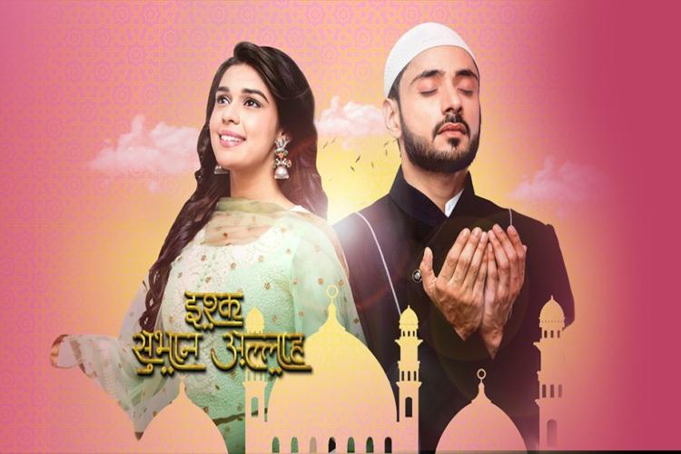 Kabir and Zara head towards triple talaq; Halala nikah for Zara in Ishq Subhan Allah