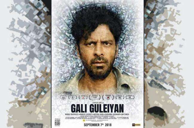 'Gali Guleiyan': A uniquely told catharsis