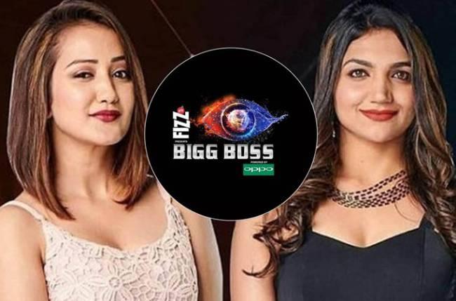 'Bigg Boss 12' evictees Kriti Verma and Roshmi Banik had experience of a lifetime