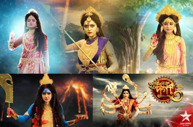 Star Jalsha gears up for Mahalaya special programme, Durgotinashini Durga