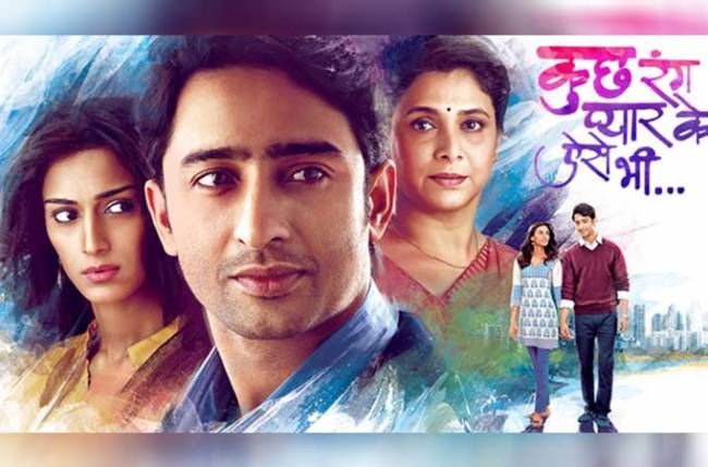 Fans still in love with Kuch Rang Pyar Ke Aise Bhi