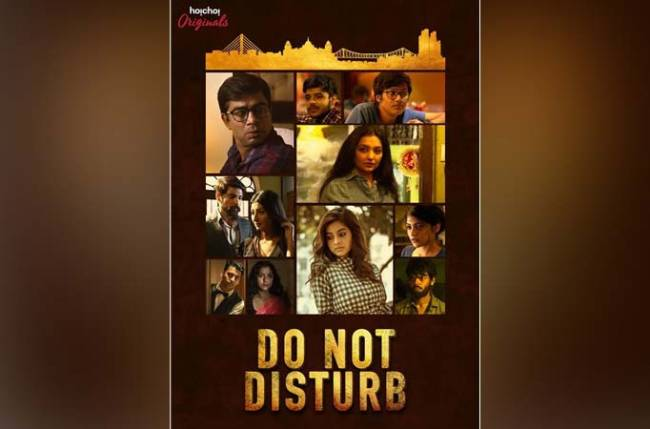 Hoichoi launches new web series titled Do Not Disturb; Sudiptaa Chakraborty, June Malia, and Debleena Sen to star in it