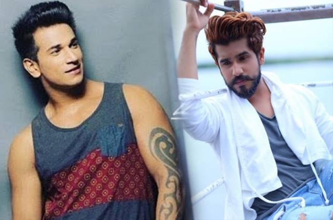 Prince Narula and Suyyash Rai's next music video poster is out