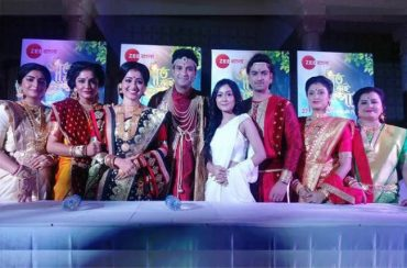 Zee-Bangla.jpg